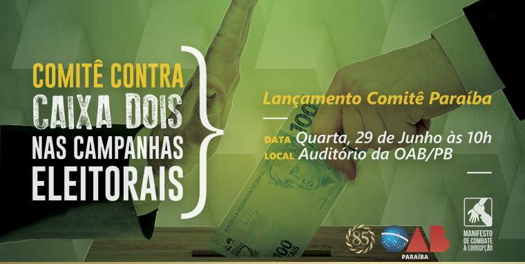 OAB-PB lança Comitê contra caixa 2 em eleições na próxima quarta-feira (29)