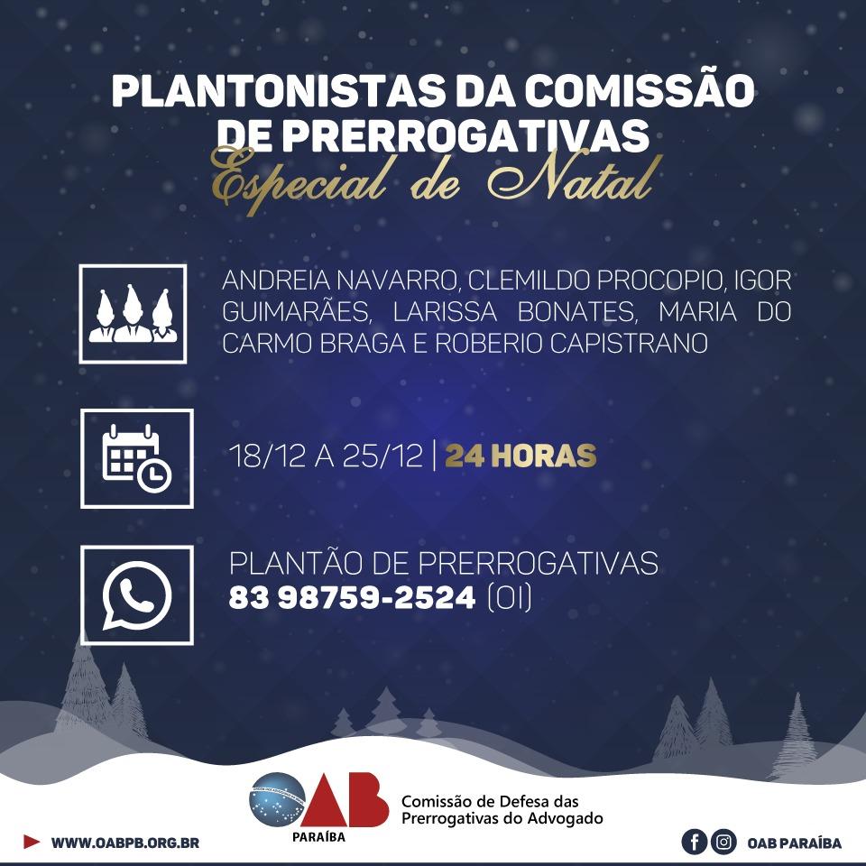 Comissão de Prerrogativas disponibiliza plantonista para atendimento especial ao advogado no período do Natal