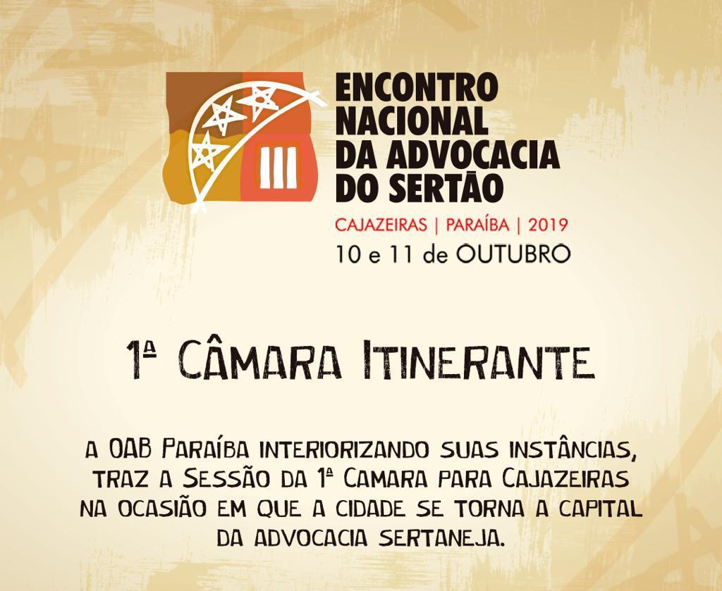 OAB-PB inicia projeto 1ª Câmara Itinerante em Cajazeiras nesta quarta