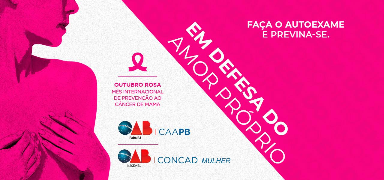 Outubro Rosa: CAA-PB consegue desconto de 30% em exames de imagem para advogadas na Diagson
