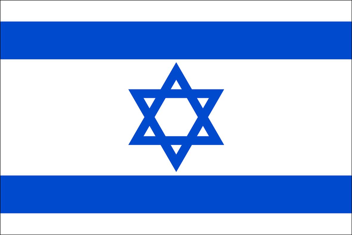 Comissão presta solidariedade a comunidade judaica da Paraíba após ataques a sinagoga